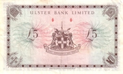 5 Pounds (Ulster Bank) – revers