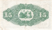 5 Pounds (Provincial Bank of Ireland) – revers