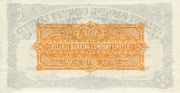 50 Pounds (Belfast Banking Company) – revers