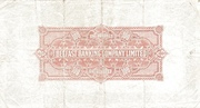 100 Pounds (Belfast Banking Company) – revers