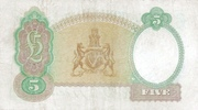 5 Pounds (National Bank) – revers