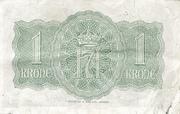 1 krone (LONDON exile) – revers