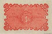 2 Kroner – revers