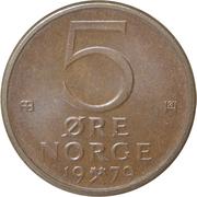5 øre - Olav V -  revers