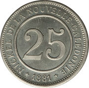 25 centimes (Le Nickel) – revers