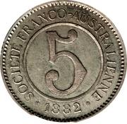 5 francs (Gomen) – revers