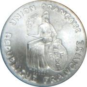 1 franc (Essai aluminium, sans listel) – avers