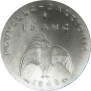 1 franc (Essai aluminium, sans listel) – revers