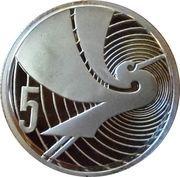 5 Cents - Elizabeth II (Traité de Waitangi) – revers