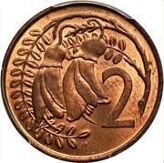 2 cents - Elizabeth II (2ème effigie, Mule) – revers