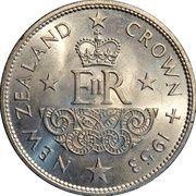 1 couronne - Elizabeth II – revers