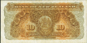 10 Shillings (Bank of New Zealand) -  revers