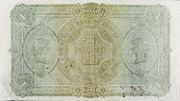 1 Pound (Commercial Bank of Australia Ltd.) – revers
