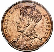 1 couronne - George V (Waitangi, essai) – avers
