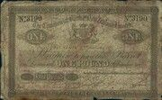 1 Pound (Commercial Bank of New Zealand Ltd.) – avers
