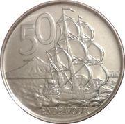 50 cents - Elizabeth II (4e effigie) -  revers
