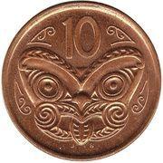 10 cents - Elizabeth II (4e effigie) -  revers