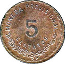 5 Centavos (Provisional Government) – revers