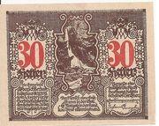 30 Heller (Oberschlierbach) -  revers