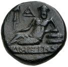 Bronze Æ13 (Odessos) – revers