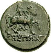 Bronze Æ21 (Odessos) – revers