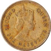 5 cents Elizabeth II (1ère effigie) – avers