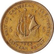 5 cents Elizabeth II (1ère effigie) – revers