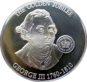 1 Dollar Elizabeth II (King George III 1760-1810) – revers