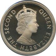 25 cents Elizabeth II (1ère effigie) – avers