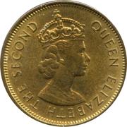 5 cents Elizabeth II (1ère effigie) -  avers