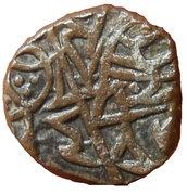1 Jital Ohinda Dynasty (AD850-1000) – revers