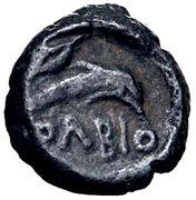 Gemihulk Apollo AE Olbia – revers
