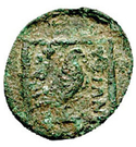 Bronze Æ14 (Olophyxos) – revers