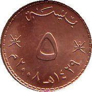 5 Baisa - Qabus bin Sa'id – revers
