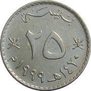 25 Baisa - Qabus bin Sa'id – revers
