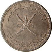 5 Baisa - Qabus bin Sa'id – avers