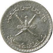 25 Baisa - Qabus bin Sa'id – avers