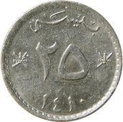 25 Baisa - Qabus bin Sa'id -  revers