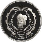 15 Baisa - Qabus bin Sa'id (Fête nationale) – avers
