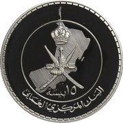 15 Baisa - Qabus bin Sa'id (Fête nationale) – revers