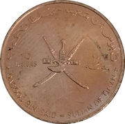 10 Baisa - Qabus bin Sa'id (FAO) – avers