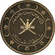 1 Saidi Rial - Qabus bin Sa'id – avers