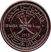 10 Baisa - Qabus bin Sa'id (Fête nationale) – avers