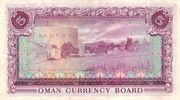 5 Rials Omani – revers