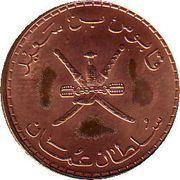 10 Baisa - Qabus bin Sa'id – avers