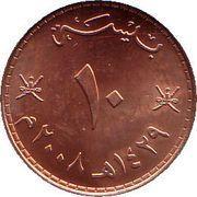 10 Baisa - Qabus bin Sa'id – revers