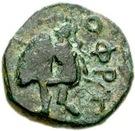 Bronze Æ11 (Ophrynion) – revers