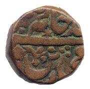 1 paisa - Vikramjit Mahendra (AH 1211-1233) – avers