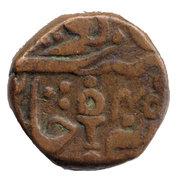 1 paisa - Vikramjit Mahendra (AH 1211-1233) – revers