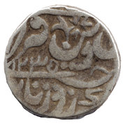 1 Roupie Vikramajit Mahendra (1796-1817AD) – avers